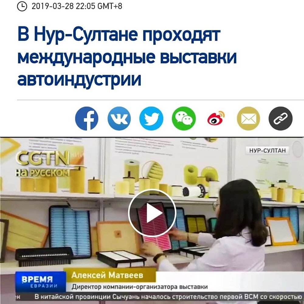CGTN took Video of dcpart booth in Kazakhstan